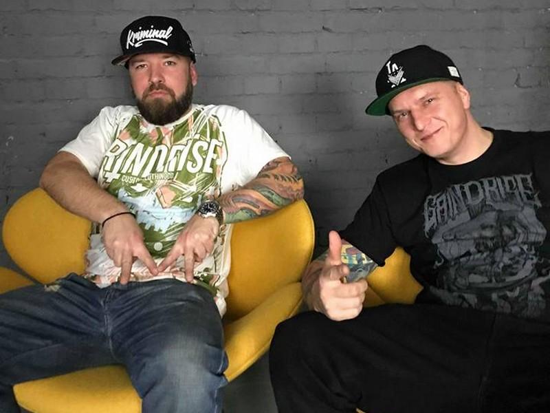 BP Underground HIp-Hop dokumentumfilm NKS interjú