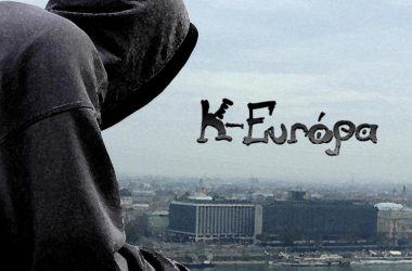 Anonim MC - K-Európa album borító