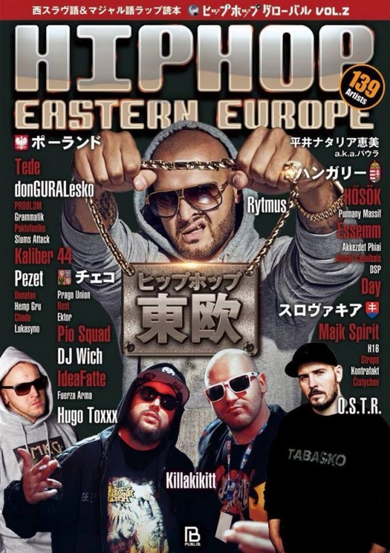 Hip Hop Eastern Europe japán könyv