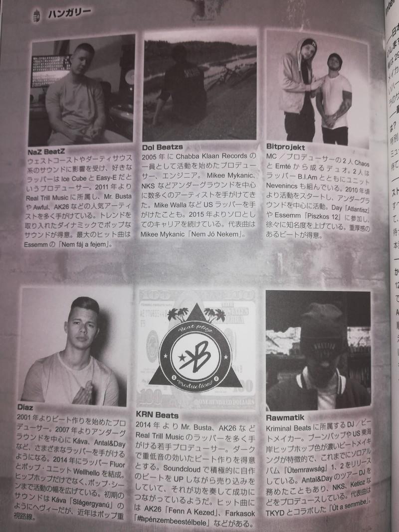 Hip Hop Eastern Europe japán rapkönyv - magyar oldal