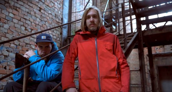 Dé:Nash feat. Gege - Gyár videó