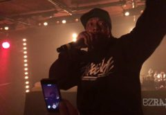 MC Eiht - Streith Up Menace (Live Wien Flex Club)